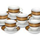 Gmg 5312 Cup & Saucer (12 pcs) Parang Muncul